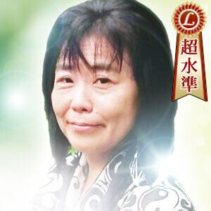 電話占いリノア当たる占い師 花COCO先生