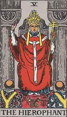 タロットの意味 教皇