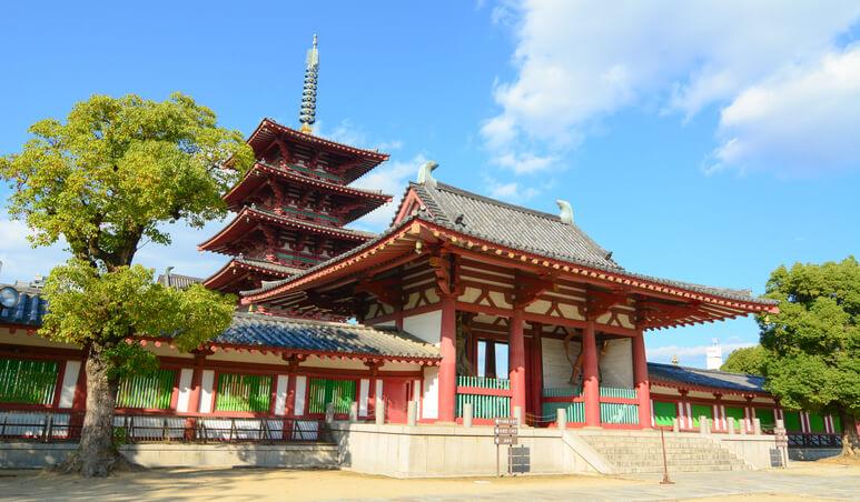 大阪 パワースポット 四天王寺