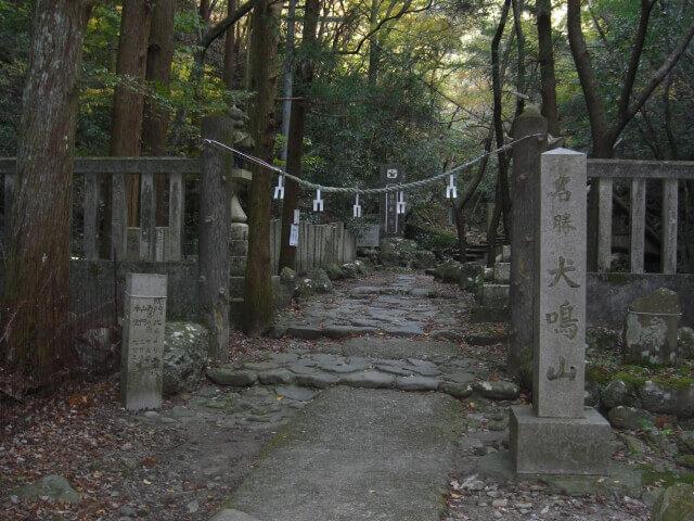 大阪パワースポット 犬鳴山