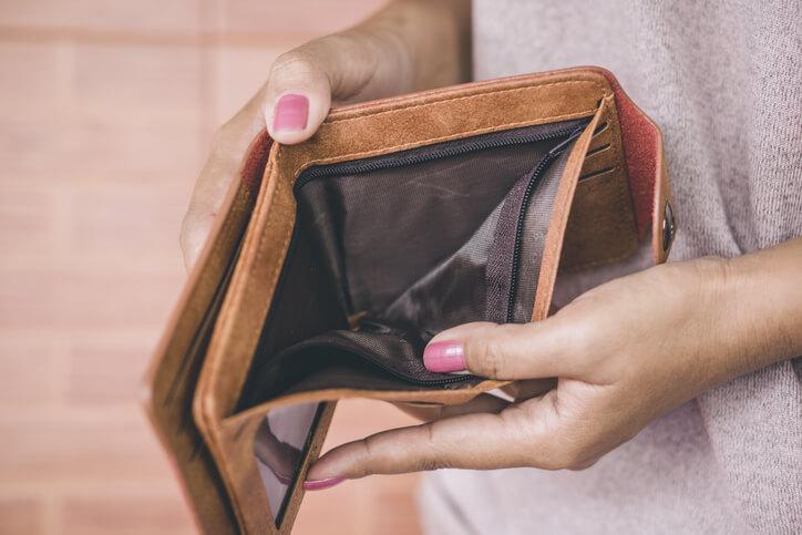 宝くじ お金ない