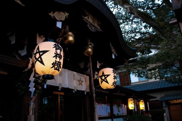 京都パワースポット 晴明神社