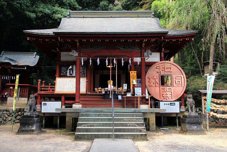 埼玉パワースポット 聖神社