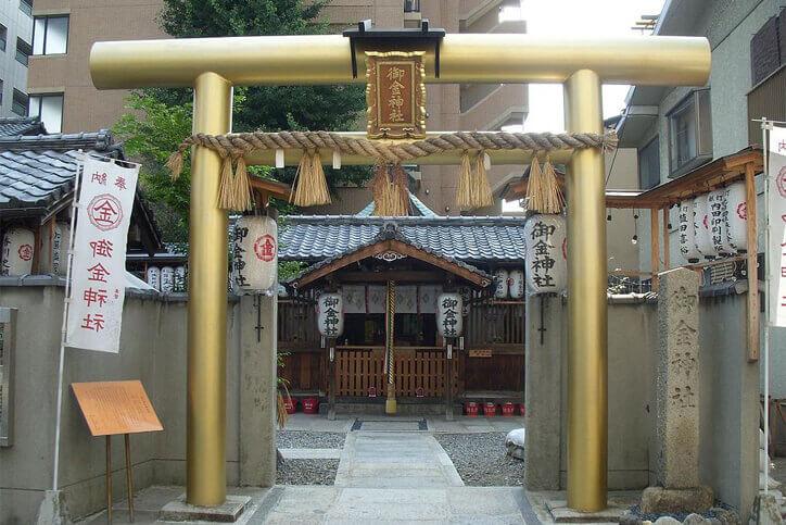 京都パワースポット 御金神社