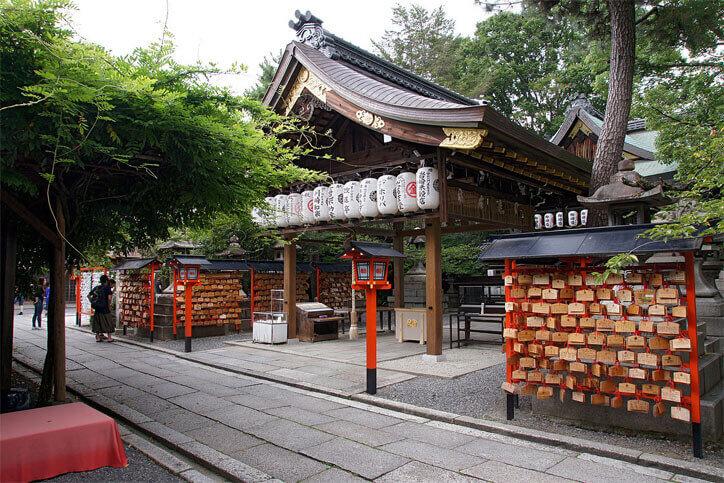 京都パワースポット安井金比羅宮
