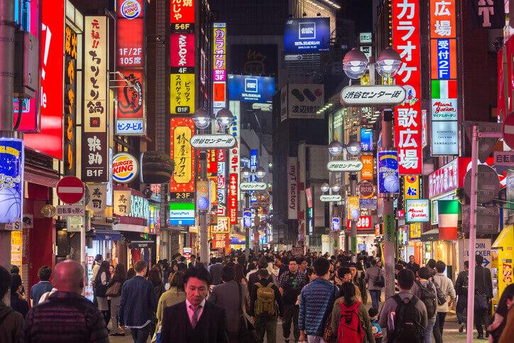 逆パワースポット 渋谷センター街