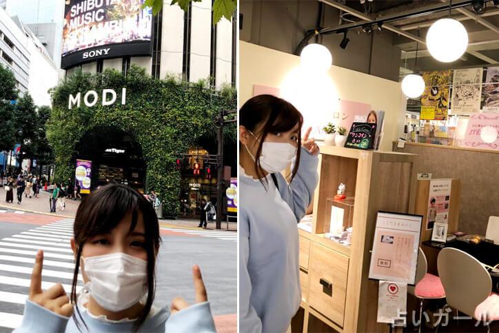 ミクセリア 渋谷モディ店