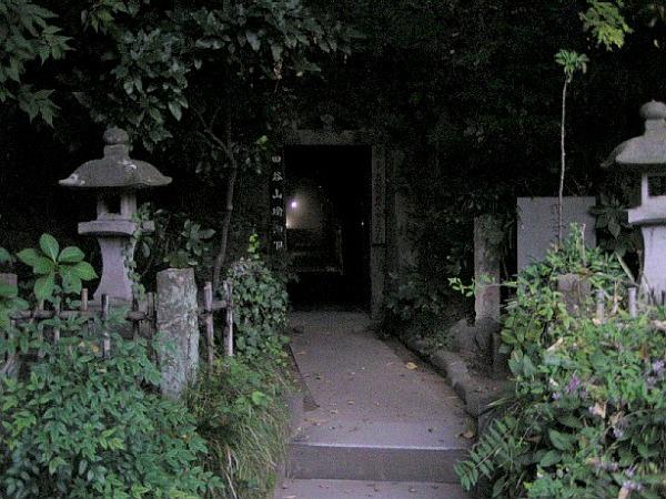 神奈川パワースポット 瑜伽洞