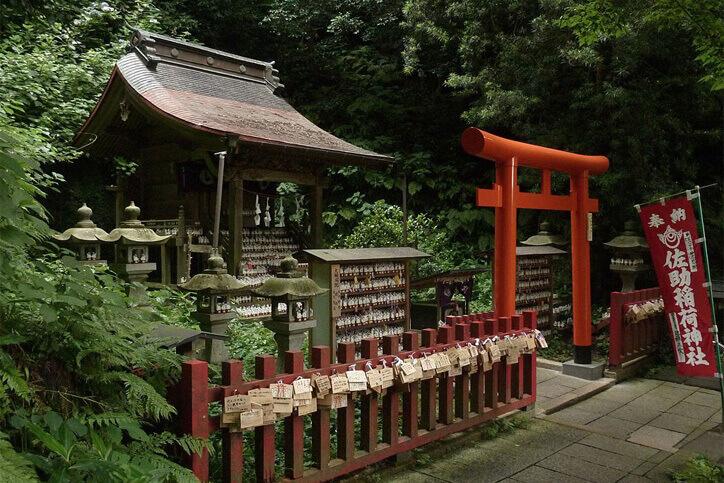 神奈川パワースポット 佐助稲荷神社