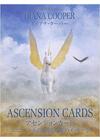 アセンションカード