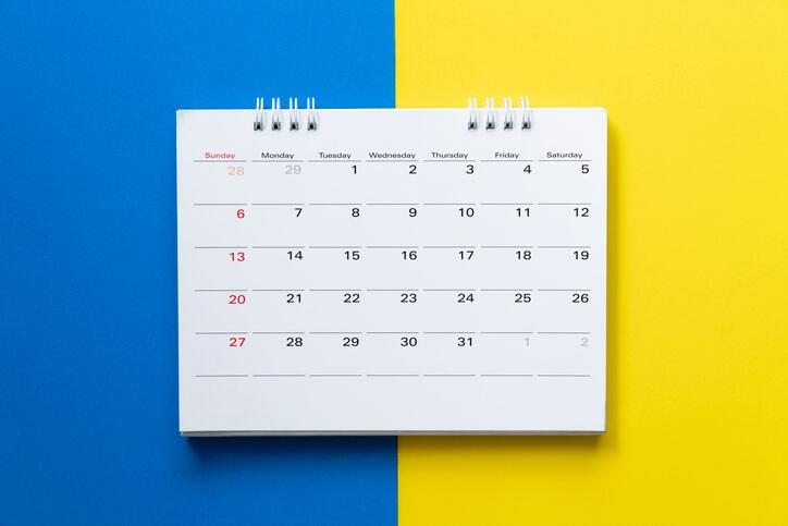 占い 1年の流れ カレンダー 日数経過