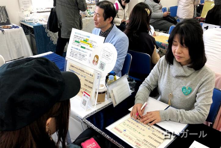 東京ヒーリングマーケット 日本ディバインアクセラレーション