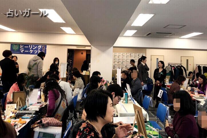 ヒーリングマーケット 口コミ評判