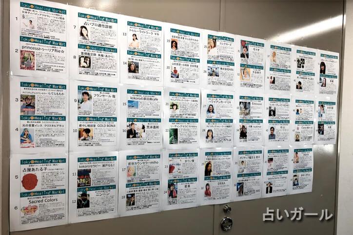 ヒーリングマーケット 口コミ 評判