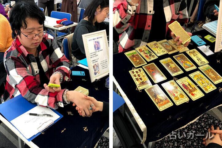 ヒーリングマーケット ポジティブ鑑定師 晃平