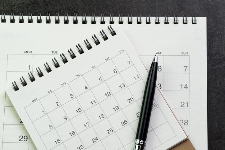 四柱推命 カレンダー 生年月日