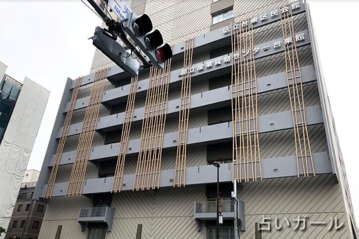 癒しフェスティバル 東京 会場
