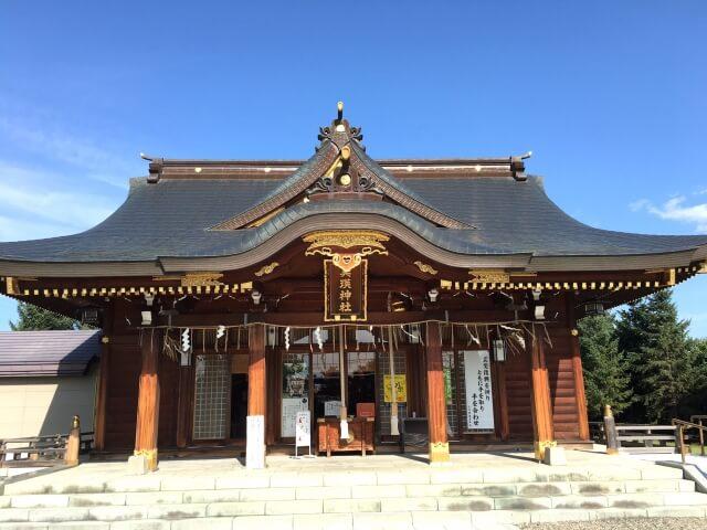 北海道 パワースポット 美瑛神社