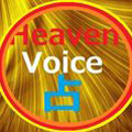 heaven voice 電話占いココナラ 当たる占い師