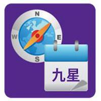 九星気学カレンダー 占いアプリ