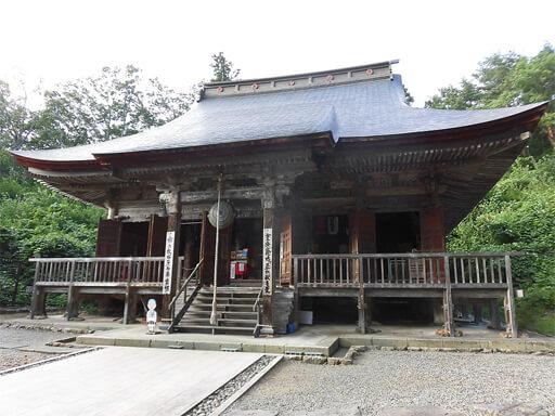 若松寺 山形 パワースポット