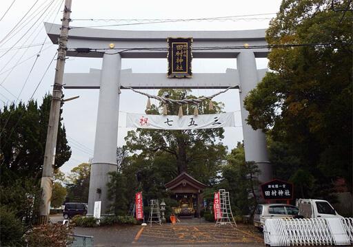 田村神社 香川 パワースポット