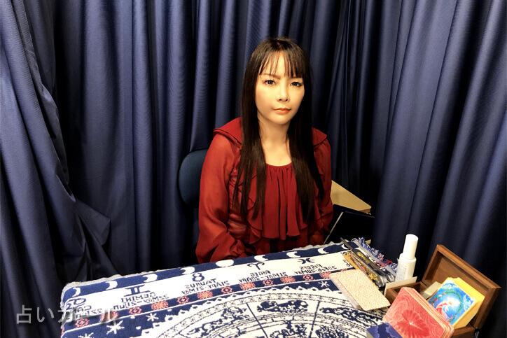 占いのお店アクアリー 叶愛先生 鑑定体験談 オススメ占い師当たる 占いガール