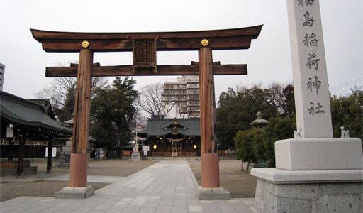 福島稲荷神社 福島 パワースポット オススメ ランキング 占い