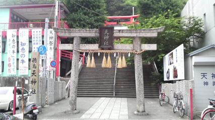 徳島眉山天神社 徳島 パワースポット