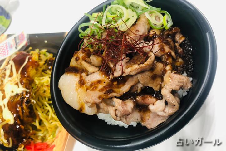 イベリコ豚丼 お好み焼き 癒しフェア お昼 占いガール