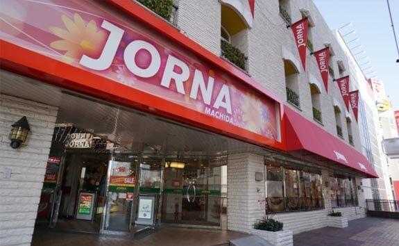 町田占いHOUSE ジョルナの占いコーナー 町田占い館 おすすめ 占い師