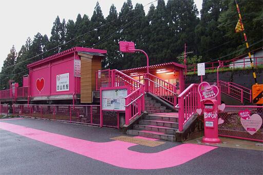 恋山形駅 鳥取パワースポット オススメ ランキング