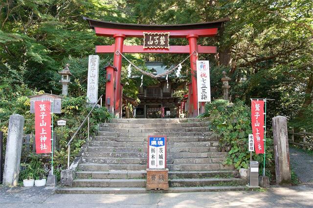 鷲子山上神社栃木 パワースポット オススメ ランキング 観光 おすすめ
