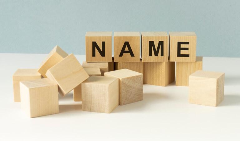 名前 姓名判断 占い オススメ 名づけ 赤ちゃん 子供