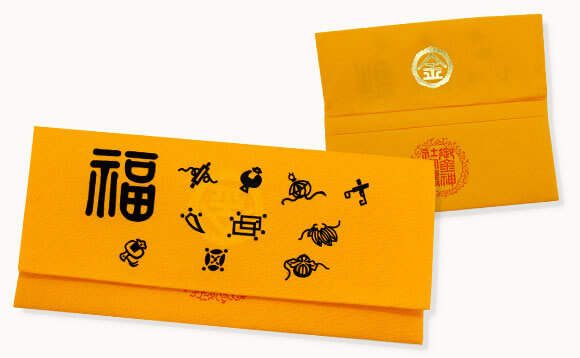 福財布 おすすめ 関西 パワースポット 金運 お金神社 おすすめ ランキング