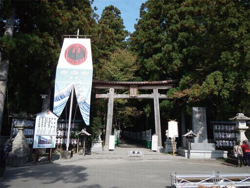 熊野本宮大社 和歌山県 関西 パワースポット