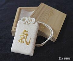 三峰神社 白い氣守 埼玉 パワースポット 仕事運 おすすめ
