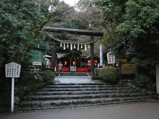 野宮神社 京都 パワースポット 関西