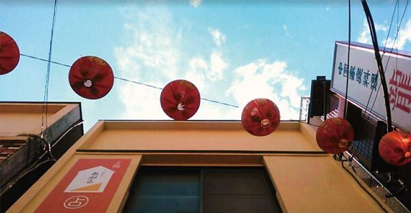 占い隠れ家あがる 中華街 占い館 当たる おすすめ ランキング