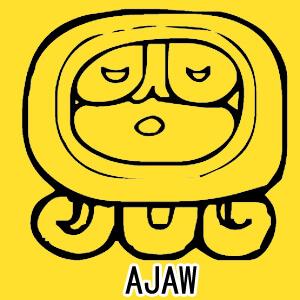 マヤ暦 太陽の紋章 黄色い太陽 意味 特徴 AJAW