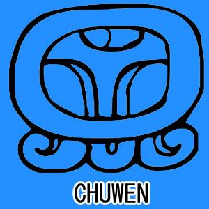 マヤ暦 太陽の紋章 青い猿 意味 特徴 CHUWEN