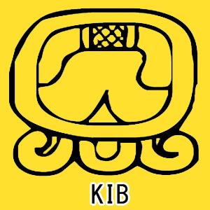 マヤ暦 太陽の紋章 黄色い戦士 意味 特徴 KIB