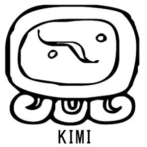 マヤ暦 太陽の紋章 白い世界の橋渡し 意味 特徴 KIMI