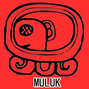 マヤ暦 太陽の紋章 赤い月 意味 特徴 MULUK