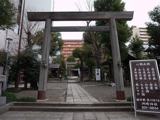 洲崎神社 愛知 パワースポット おすすめ ランキング