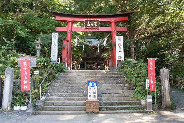 鷲子山上神社 栃木 茨城 パワースポット おすすめ 口コミ