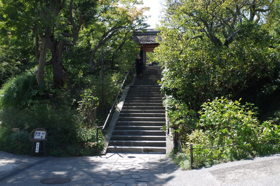 東慶寺 神奈川 北鎌倉 パワースポット
